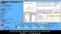 Wireless Intuitive Probing System-(无线探针系统)