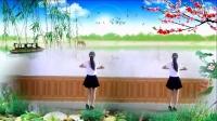 开心快乐广场舞【花桥流水·编舞重庆叶子】