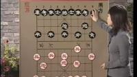 跟冠军学象棋(04)-流行布局郭莉萍