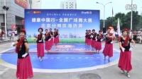 全国广场舞大赛北京炫舞舞蹈队《西班牙斗牛舞》