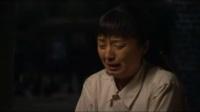 大校的女儿(第01集)