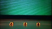 中国舞蹈家协会考级四级3、游泳_标清
