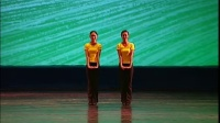 中国舞蹈考级教材第五级4