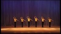 中国舞蹈考级教材第七级7