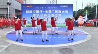 全国广场舞大赛北京北苑快乐舞蹈队 《小苹果》