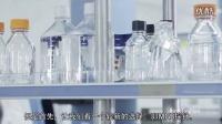 Ask TaqMan片段3-实时荧光定量PCR中哪种淬灭分子最适合TaqMan探针_标清