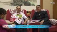 千年公益盛典暨中国梦·千年之约公益演唱会将在京举办