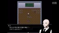 【墓有吓尿】操01。无法直视的游戏名称!