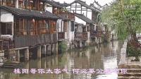 3上海甬剧集锦