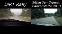 Dirt Rally 尘埃拉力赛对比现实WRC赛道 德国站