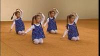 中国舞考级三弯腰