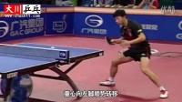 【大川教学】第16期 马龙乒乓球横板反手侧切技术