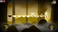 【蒹葭视频组-阿怪】小清新风格安卓游戏《追光者》挑战你的大拇指!!!