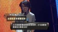 北京大学专场_标清