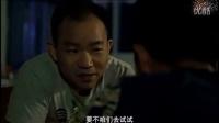自投萝网07:林正英系列;鬼局之放开那僵尸