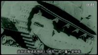 【军武次位面】10:日寇坦克覆灭记