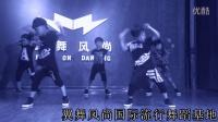 【翼舞风尚爵士舞】 GD - Good boy 少儿组 舞蹈视频