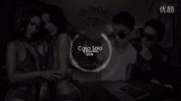 Casa Sola - DJ Bryanflow (Audio)