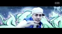 Kale El Mr. Party - Casa Sola