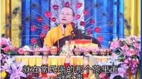妙法莲华经观世音菩萨 普门品 07 (全集) 高清 大愿法师