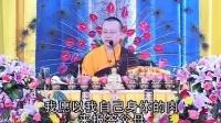 普门品12  [六祖寺]大愿法师_高清