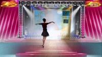 鲍丽广场舞拉丁恰恰风格《摇摆哥》  制作演示:鲍丽