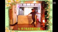 阿中中广场舞——甜蜜的相聚(联谊集体舞)