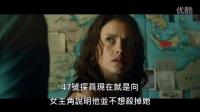 电影《杀手47》预告分析