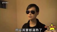 《澳门风云3》开放媒体探班 专访李宇春:大家很熟很专业 拍摄很轻松_标清