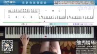 克罗地亚狂想曲-简谱_零基础钢琴教学视频_悠秀钢琴