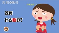 【正能量侠】擦!屌丝竟然爆老鼠菊花51