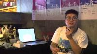 深圳全球创客马拉松2周年大赛—六队采访