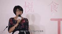 王蔚:《关于香槟的传说和真相》