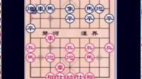 中局2【呱呱讲棋】【当头炮】【炮二平五】【中国象棋】【象棋】