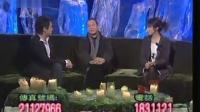 香港有线怪谈2007-01-13【布吉不思议手记②神乩烈火-九皇诞】
