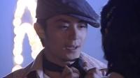 武十郎.03.DVD版