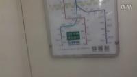 天津地铁二号线 司机室发出的奇怪警报声(216编组)
