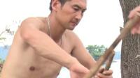 极限生存张三石制作钻木取火工具受伤首次体验钻木取火是否能够成功