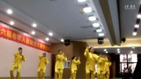 03、中冶建工集团老体协