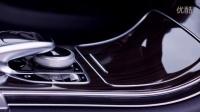 [2016奔驰GLC] 全系全方位测试 GLC350e混动力等
