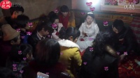 陕西农村结婚风俗-带感漂亮的新娘被老乡们玩坏了,真伤不起
