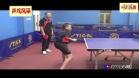 如何提高弧圈球质量 特别是重下旋球质量 乒乓球教学视频