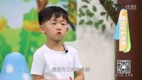 河南电视台《好好学习》第一季第九期