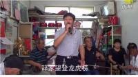 唐山市滦南县评剧票友杜国江演唱人面桃花选段【三春杨柳】
