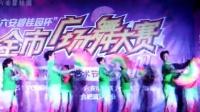 DSCF5061广场舞大赛---------皖俞摄
