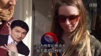 老外街访:哪位中国明星的脸最难看?差评最多的居然是……
