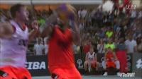 FIBA3x3洛桑大师赛首日精彩集锦