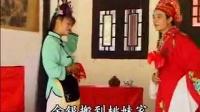 赣南采茶戏温过房版青龙山2