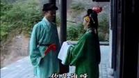 赣南采茶戏温过房版青龙山4