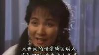 奇幻人间世(粤语) 01